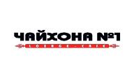 Chayhona